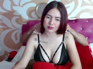 sweer_and_hot69 cam girl plays with ohmibod and toys alternately on XXX cam