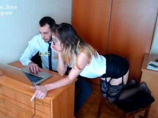inna_buns fucking show in the office with cam whore online